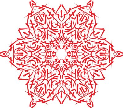 abstract ornament on a white background. vector illustration